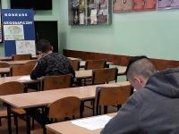 """Konkurs """"Palcem po mapie Świata"""""""