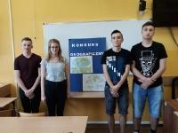 """Konkurs """"Palcem po mapie Świata""""_3"""